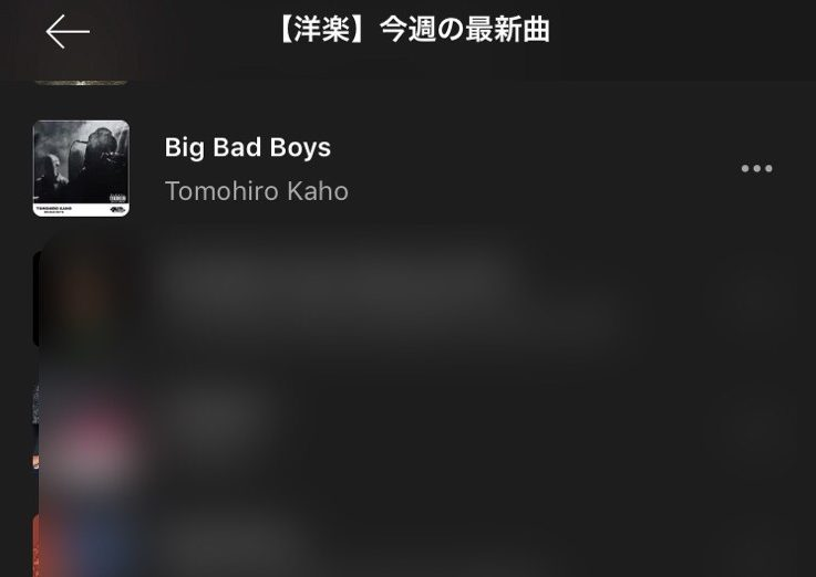"AWA playlist ""【洋楽】今週の最新曲"" selected ""TOMOHIRO KAHO – BIG BAD BOYS"""