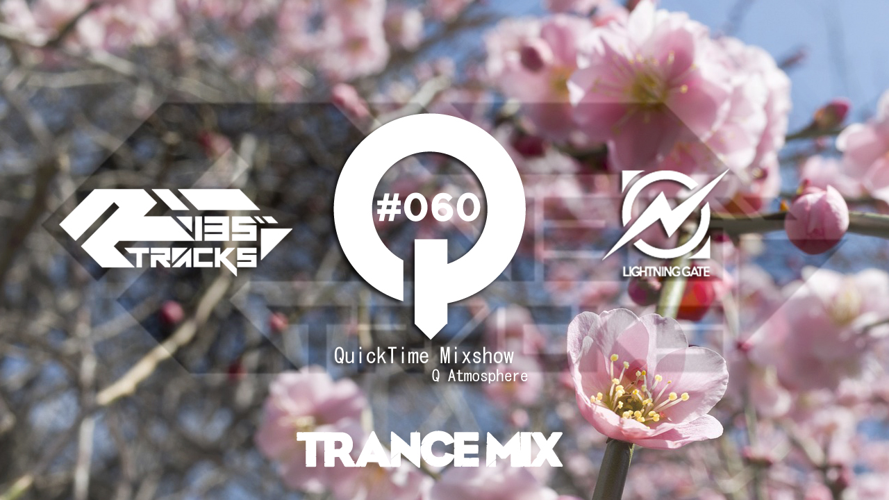 "♫ TRANCE MIX ""QuickTime"" #060 Mixed by Q(Atmosphere)"