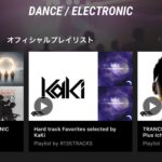 [AWA Playlist] Hard track Favorites Selected by KaKi