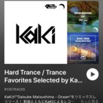 [AWA Playlist] Hard Trance / Trance Favorites Selected by KaKi