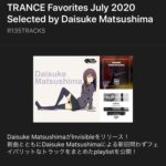 [AWA Playlist]TRANCE Favorites July 2020 Selected by Daisuke Matsushima